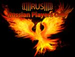 RUS Team
