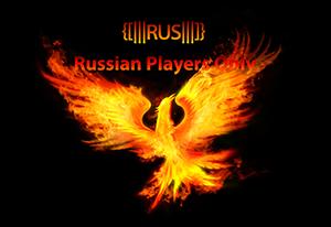 Команда RUS